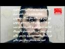Hossein Eblis - Delkhoshi (Lyrics)
