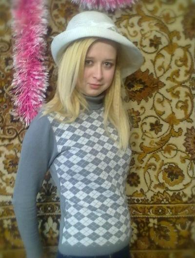 Даша Панкратова, 17 января 1998, Екатеринбург, id157075647