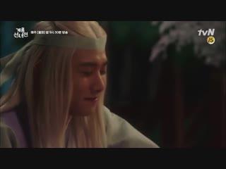 041218 드라마 - 계룡선녀전 Fake Love가사 bgm
