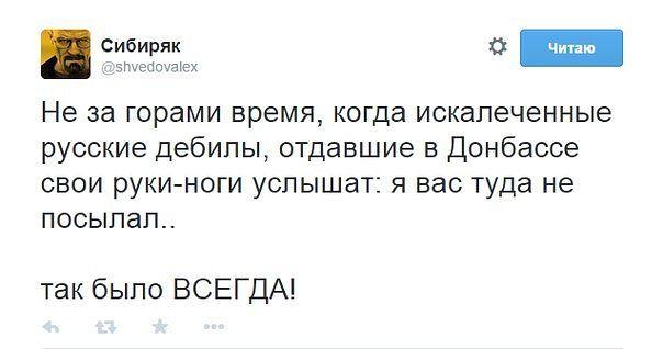 Россия не ведет с Украиной никаких переговоров по задержанным спецназовцам, - Наливайченко - Цензор.НЕТ 5826