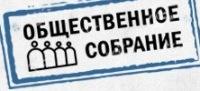 Public Meeting, 2 июля 1987, Днепропетровск, id178155571