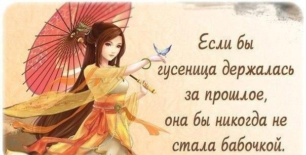 О красоте и любви...