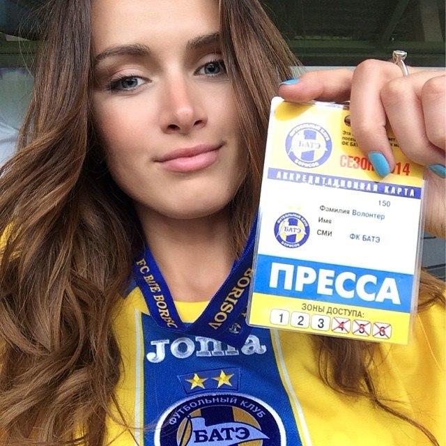 татьяна лукашенко фото