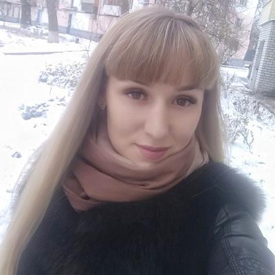 Марина Майер