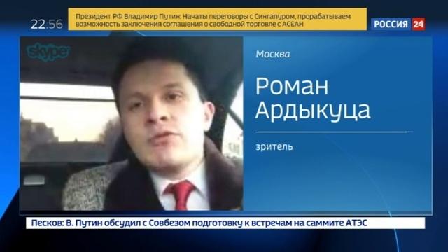 Новости на Россия 24 • МХАТ втоптал театр в грязь обнаженкой