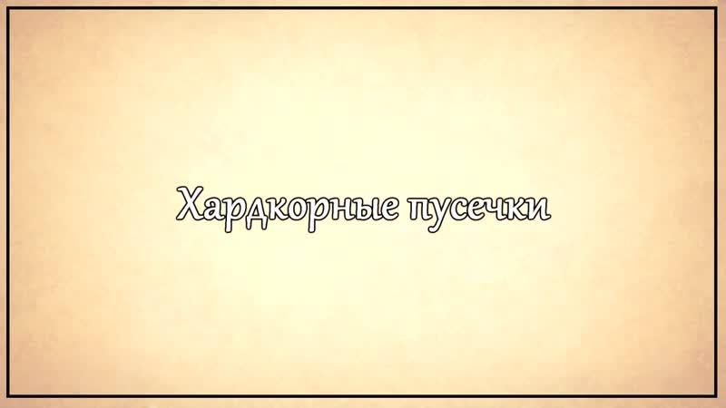 [SonnyK] Kingdom Come: Deliverance - ИТОГ (После 100 часов прохождения)