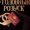 """""""Карпов 3 """"Пятницкий 4 Осень 2014г"""