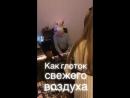 Сторис Дмитрия Маликова 11 07 18 Как глоток свежего воздуха