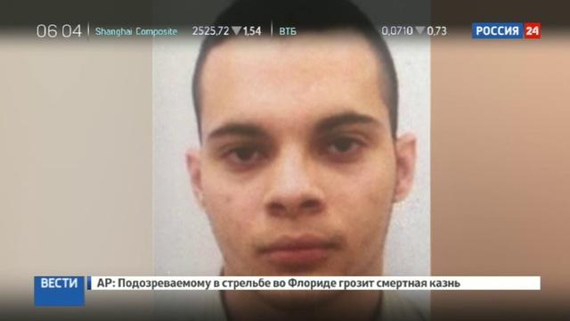 Новости на Россия 24 • Стрельба во Флориде: Эстебану Сантьяго грозит смертная казнь