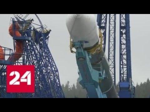 Четыре спутника Минобороны вышли на орбиты в штатном режиме Россия 24