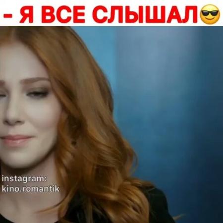 """❤Будем рады каждому ❤ on Instagram: """"@kino.romantik Вы только посмотрите на улыбку Омера😂 . . Ах😍😍😍😍😍😍😍😍😍 Кто смотрел? Советую😘 . . . . 🎬127909"""