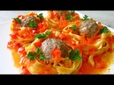 Быстрый Ужин или Обед за 30 минут / Quick Dinner or Lunch in 30 minutes
