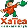Чайная ХаТеа