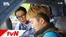SNL KOREA 시즌5 - Ep.09 : 호스트 이휘재 편 : 아니나 다를까 극한직업 : 이휘재 매니져 편