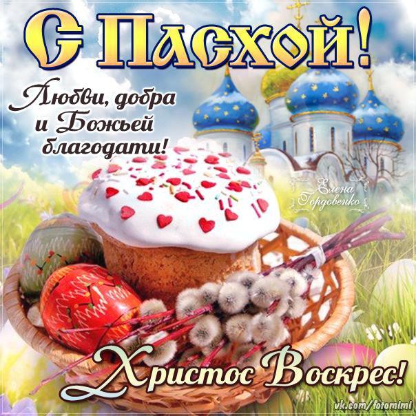 Фото №456252901 со страницы Виктории Шакиной