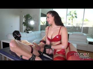 [femdomempire] valentina nappi - milked man pussy [2019, femdom, prostate massage, anal play, handjob, milking, bondage, 1080p]