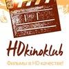 Фильмы в качестве HD 720 ... От HDkinoklub.ru