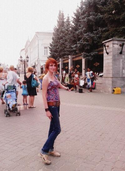 Лис Рыжий, 4 февраля 1998, Казань, id180017077