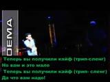 Adema- Freaking Out с русскими субтитрами