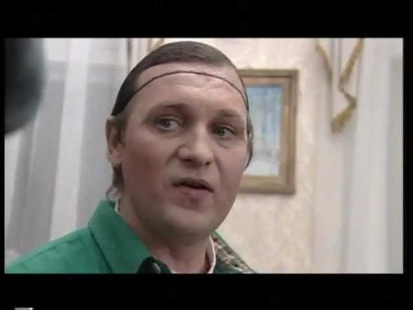 Образ геев в сериале Менты-2 (1999)