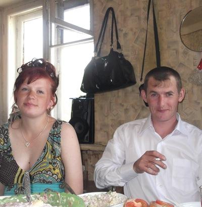 Ирина Бойкова, 22 февраля , Порхов, id98822757