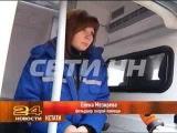 Машину скорой помощи расстреляли на проспекте Гагарина