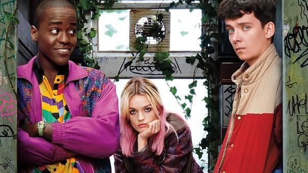 На Netflix вышел второй сезон «Полового воспитания» Все серии доступны с русской озвучкой и переведенными