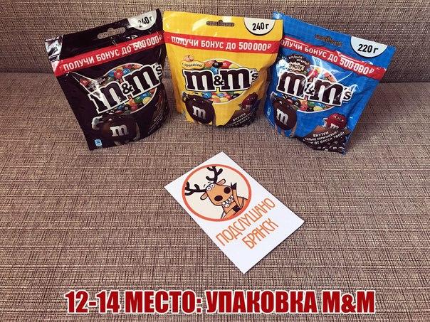 Фото №456290321 со страницы Лехи Синицына