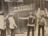 Культура города в 70е годы - агитбригада Самотлор