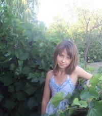Анастасия Магаляс, 31 января 1999, Близнюки, id180813896