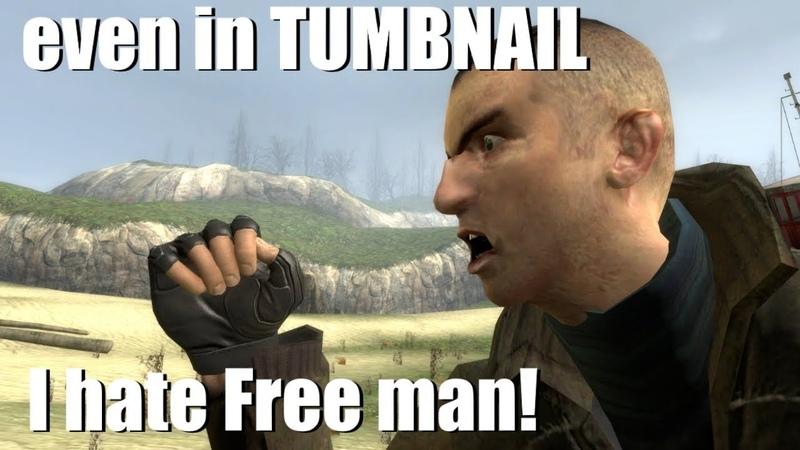 HUNT DOWN FREE MAN 2