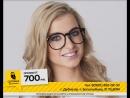 Глазомер Видеоролик голос диктора реклама ролик озвучка диктора