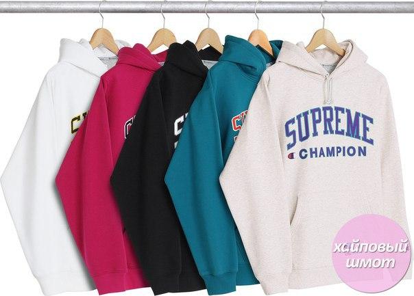 Худи Supreme x Champion - 2730 руб