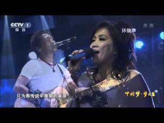- Chyi Chin | Chyi Yu - [������ �1].