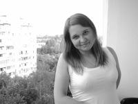 Оксана Мищук, 17 октября , Киев, id32990171