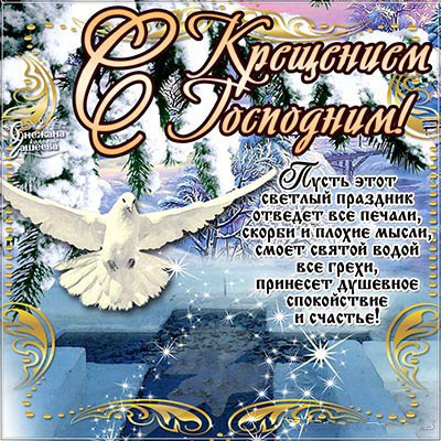 Фото №456257398 со страницы Маши Солдатовой
