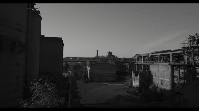 Старый цементный завод