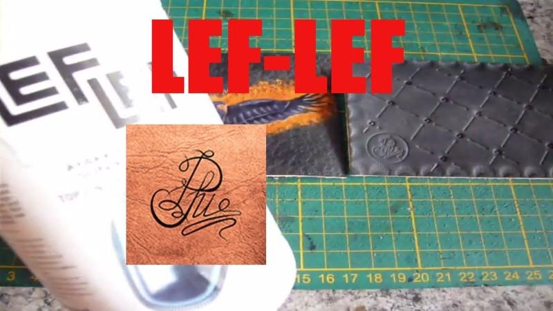 14 кожа в безопасности! Покрываем кожу LEF LEF - влагоотталкивающей жидкостью!