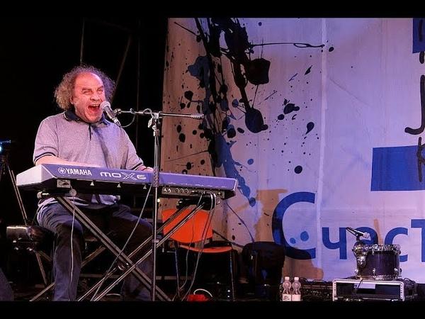 СЕРГЕЙ МАНУКЯН - Закрытие Live In Blue Bay 2017