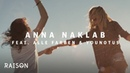 Anna Naklab feat Alle Farben YOUNOTUS Supergirl Official Video