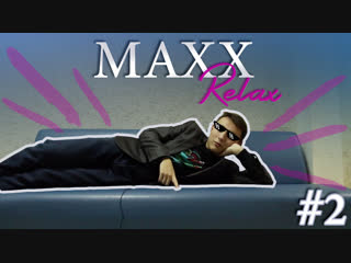 HSE LIVE | MAXX RELAX #2: DOUBLE RELAX