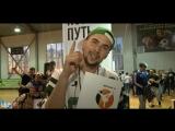 NEW WAY 2018 ВСЕРОССИЙСКИЙ BREAK DANCE FEST