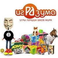 Логотип игРАзума во Владимире (город Владимир)