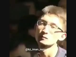 Ұстаз: Арман Қуанышбаев - Аллаға өзіңіз жақындауыңыз керек..