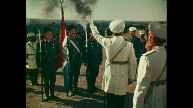 Герои Шипки (1954 год) - режиссер Сергей Васильев