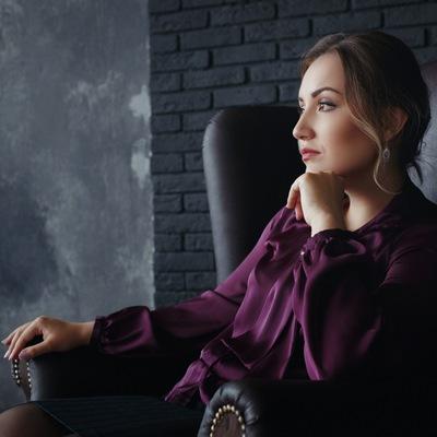 Анастасья Пятерикова