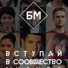Бизнес молодость Киев