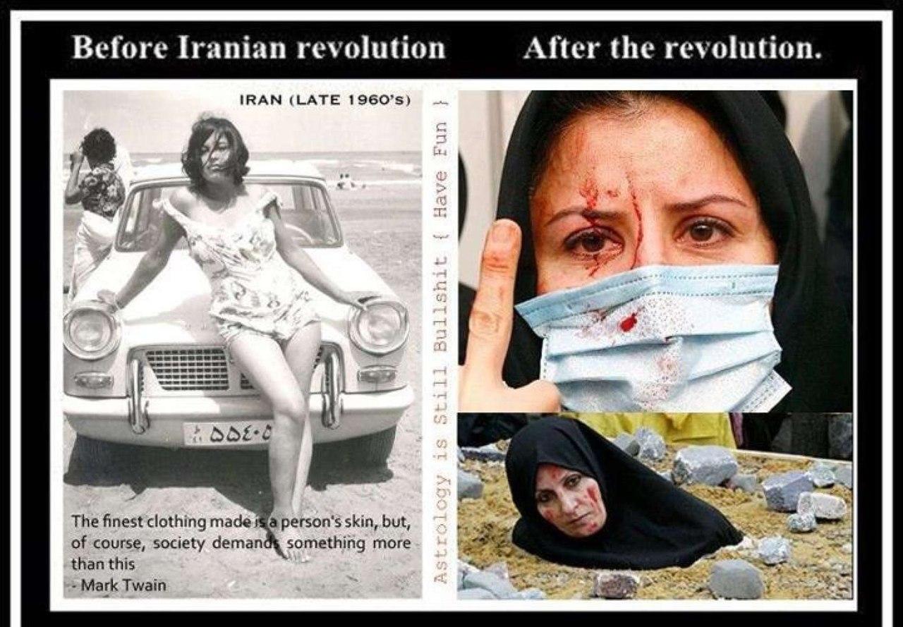 Секс и иран 2 фотография
