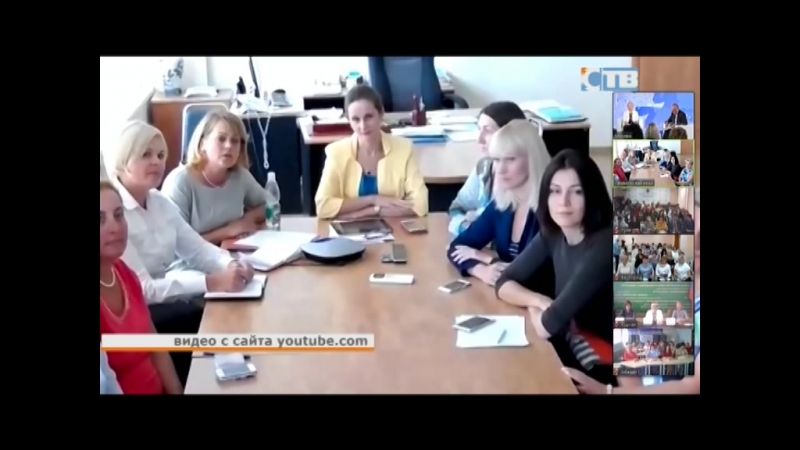 14.08.2018 Общероссийское родительское собрание