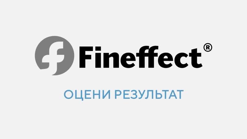 Fineffect Active от NL International